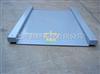 scs称钢材的5吨带打印地中衡/电子地磅