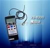 山东 袖珍数字测振仪 笔式测振仪 数字测振仪 AR920手持式测振仪 数显测振仪
