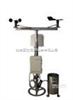 DP-JL-03小型气象站/自动气象站、移动式自动气象站/气象环境监测站/自动气象站、