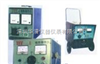 磁粉探伤仪TCL-2/TCL-1/TCL-6|TCL-2/TCL-1/TCL-6磁粉探伤仪|总代理供应TCL-2/TCL-1/TCL-6磁粉探伤仪