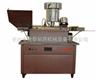 YG10A/C口服液灌装轧盖机