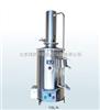 LYCII-10K自控型不鏽鋼蒸餾水器(10L/h)