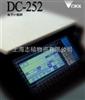 DC-525上海DiGi寺冈多功能电子称打印计数秤