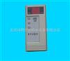 LYCN-LS粮食数字测温仪