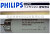 D65灯管 PHILIPS Graphica Pro 18W-965