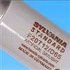 D65标准光源 SYLVANIA F20T12D65