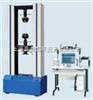 MWD-S系列数显式人造板试验机
