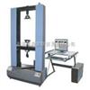 MWD-W系列微机控制电子式人造板试验机