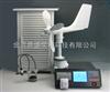 RHXZC2-2综合气象测量系统