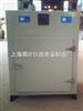 DZ-2SC电子产品专用干燥箱,老化箱,烘箱,鼓风干燥箱