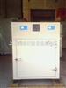 FB-2SC防爆型数显鼓风干燥箱、老化箱、老化箱报价
