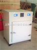 FB-4C防爆型数显鼓风烘箱老化烘箱上海老化烘箱