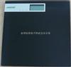 中国台湾钰恒   JH-01体重秤