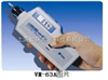 测振仪VM-63A说明书|测振仪VM-63A|上海价格|上海如庆批发日本理音VM-63a测振仪