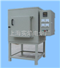 SYX-15-14高温箱式电阻炉