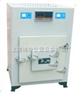 XCT-1CXCT-1C 500度涂料/油漆高温循环鼓风干燥箱/烘干箱报价