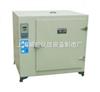 澳门搏彩网_XCT-1高温鼓风干燥箱老化箱烘箱上海鼓风干燥箱
