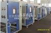 北京著名高低温试验箱