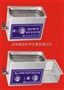 系列台式超声波清洗器