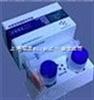 小鼠ACV-A试剂盒96人份/48人份小鼠活化素A