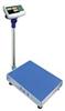 SB721(3150C)电子秤SB721(3150C)英展电子计数台秤