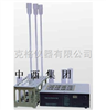 M305603节能COD恒温加热器报价