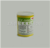 LY-500荧光磁粉