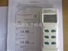 上海雷磁-JPB-607A便攜式溶解氧分析儀