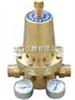 M89349站式气体减压器报价