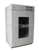 HZ-X100立式恒温振荡培养箱