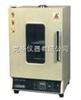M387930理化干燥箱报价