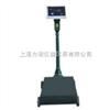 XK3100-B2200公斤机电改装秤 重庆机械磅秤/电子磅秤