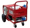 MY280/350/400/500/180MY280/350/400/500/180工业用高压清洗机