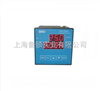 DDG-2090A工业在线电导率仪