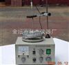 95-2双向定时恒温磁力搅拌器