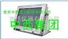 M386842矿用隔爆型监视器(17.3寸)报价