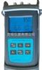 M312341光万用表(光纤损耗测试仪)/含光源、光功、红光源三合一