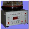 ETC-100,500,1000ETC-100,500,1000型全自动水质采样器