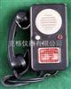 M125656矿用本安型对讲电话机报价