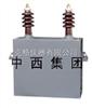 M219861并联电容(国产)含熔断器报价