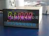 M210755温度巡测仪(国产)报价