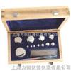 F1等级砝码供应商上海力衡 不锈钢标准砝码