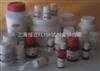 O-乙酰-L-氢氯化丝氨酸