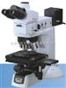 Nikon金相显微镜LV150/LV150A尼康LV150/LV150A金相显微镜