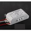 M221990微波感应器报价