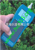 M394170便携式土壤盐度计/活度计报价