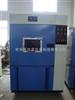 SN-900氙灯耐气候试验箱