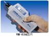 VM-63A测振仪批发测振仪VM-63A价格|日本理音VM-63A振动测试仪|如庆科技批发供应