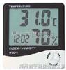 现货供应:室内温湿度计,家庭温湿度计,办公用温湿度计