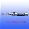 ZC3-A型混凝土回弹仪